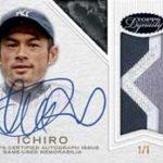16TDBB_AutoPatch_SS_Ichiro